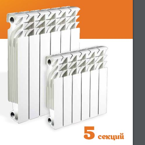 Radena 350/500 алюминиевые радиаторы