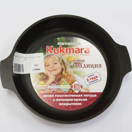 АП Сковорода 180/35мм с двумя ручками, АП линия 'Традиция' 'Kukmara' с184а